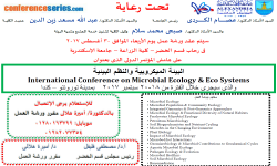 the international conference entitled  International Conference on Microbial Ecology & Eco Systems